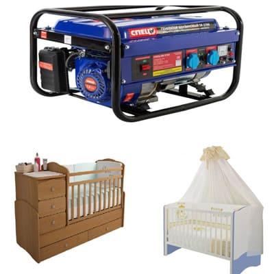 Комфортный дом: электрогенераторы и лучшая детская мебель